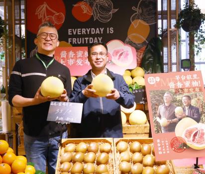 酱香蜜柚于天天果园新天地体验店全国首发 精准扶贫助力黔货出山