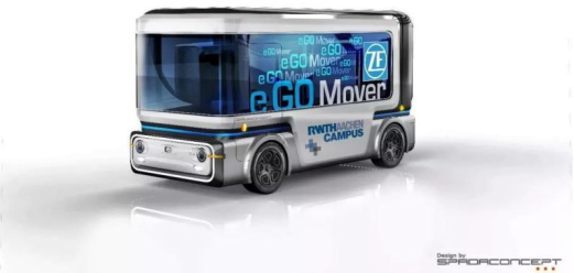 L4级自动驾驶小型巴士e.GO Mover将于2019年小批量量产