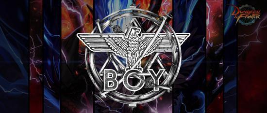 打破次元壁垒虚拟与现实的联乘 BOY LONDON X DNF 联名系列即将全国发售