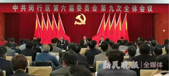上海闵行南虹桥要打造国际化中央