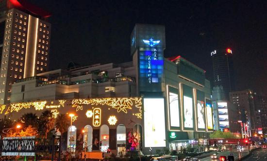 上海市浦东新区八佰伴