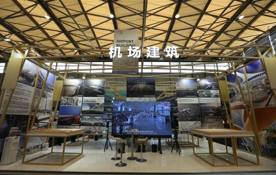 机场建筑专题展区展示当今枢纽型超大航站楼的发展