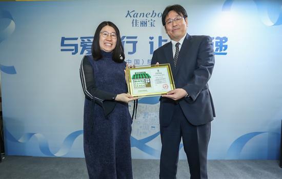 善淘buy42慈善超市向佳丽宝(中国)颁发捐赠证书
