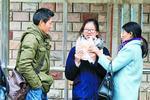 2018年上海春季高考开考 首次实行考后填志愿