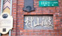 愚园路上十六个网红地标 体验老上海的新生活