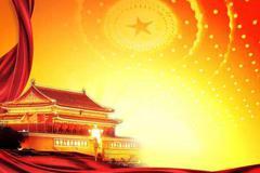 全国两会-上海聚焦