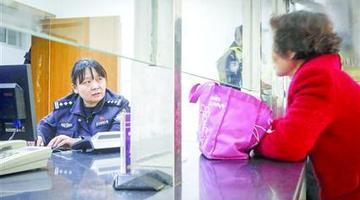 上海将简化办理户籍材料和流程