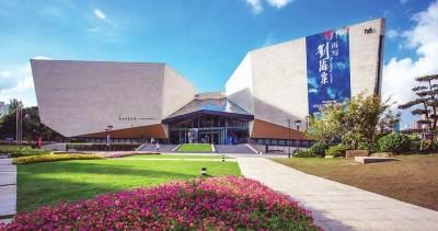 迁址新建的刘海粟美术馆去年对外开放,已吸引大批观众观展。(资料照片)