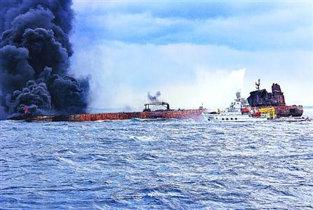 桑吉轮火势较大不断发生爆燃 具有爆炸和沉没危险