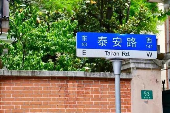 泰安路光影地图