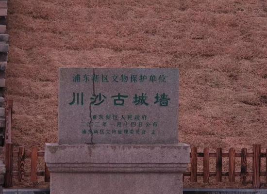 川沙文化风貌区