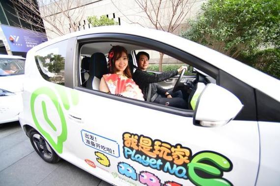旧情怀撞上新科技 | 日本动漫IP与中国共享汽车大厂的一场奇遇