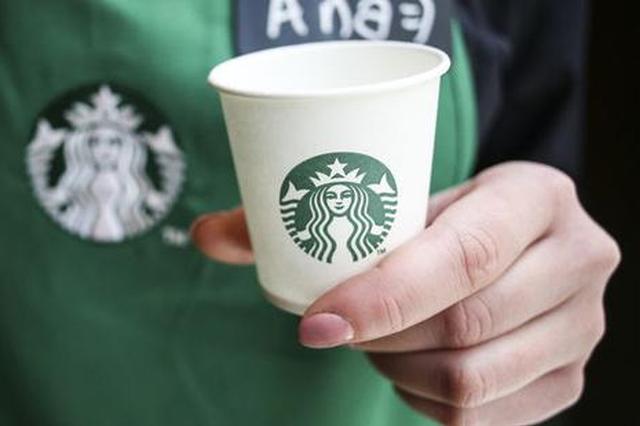 星巴克海外首家臻选咖啡烘焙工坊亮相 引来如潮客流