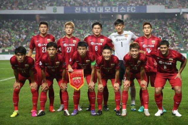 上港贵州兴义青训基地成立 球员带头捐款共38.25万元