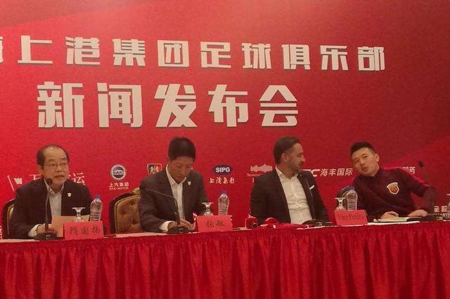 上港新帅佩雷拉:要拿冠军 更要踢漂亮的艺术足球