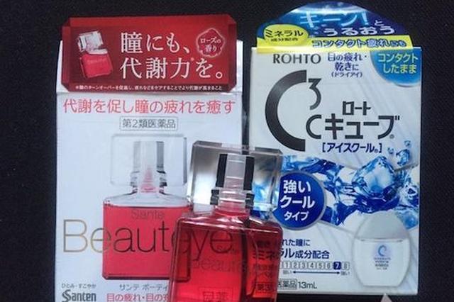 日本网红眼药水不能长期使用 警惕掩盖眼疾症状