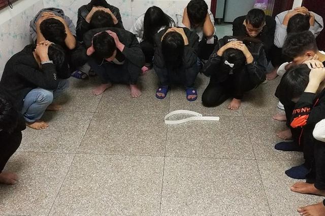上海警方曝美女聊天内幕:多为男性冒充 集中培训技巧
