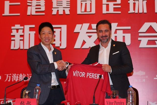 佩雷拉任上海上港队主帅:签两年合同 曾为博阿斯助手