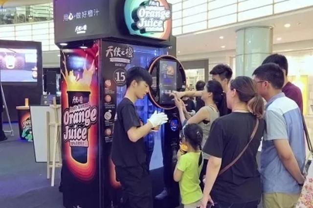 上海一无人橙汁机被指果汁有黑渣 市食药监已约谈公司