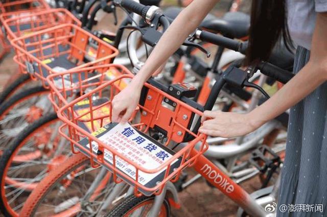 摩拜首次起诉小广告公司:上海大量单车被贴小广告