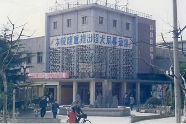 57岁曹杨影剧院前世今生:曾是票房大户 4K放映成亮点