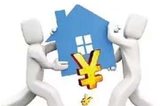 上海单月个人住房贷款五年来首现环比减少