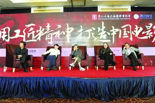 上海文创50条建设全球影视创制中心 开启影视黄金年代