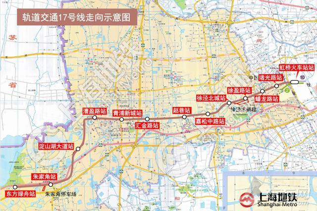 轨交17号线年底试运营 青浦至虹桥火车站最快21分钟