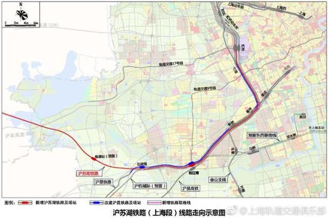 沪苏湖铁路上海段规划公示 上海段内设两站