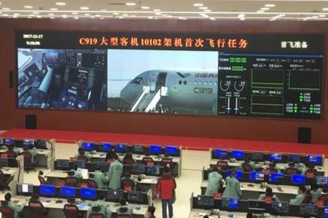 C919第二架飞机顺利起飞 浦东机场航班不再管制