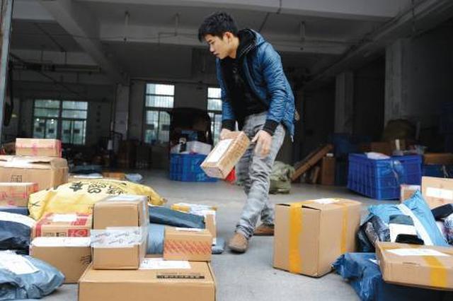 市民EMS寄物品一周未收到 负责人:双十二找不到很正常