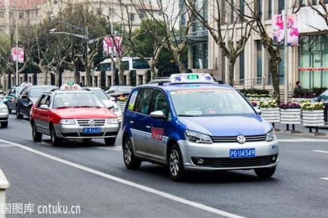 上海设置42处出租车就餐点 浦东最多设有6处