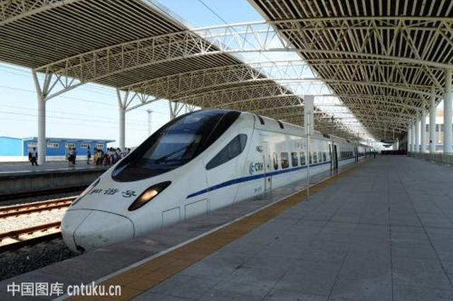 铁路元旦假期运输方案出台 增开管内旅客列车41.5对