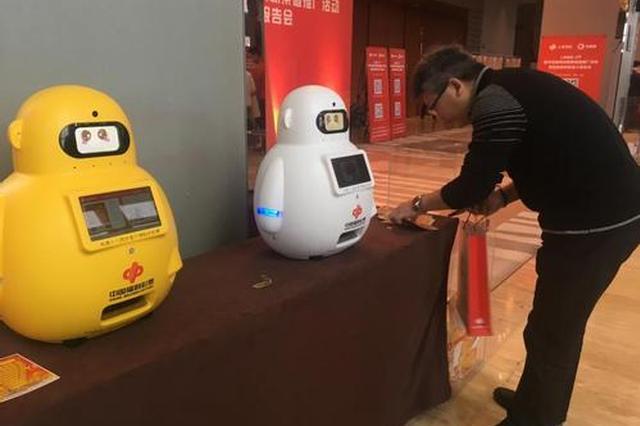 智能售彩机器人亮相申城 从购买到兑奖不到半分钟