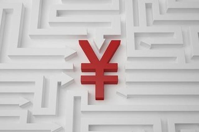 上海2017年完成税收收入近12840亿元 平稳有质增长