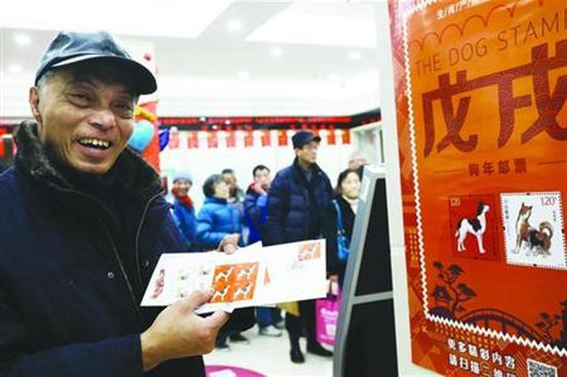 昨天,邮迷石师傅在江西中路邮局销售网点买到心仪的戊戌狗年生肖邮票。/晨报记者 任国强
