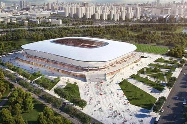 上海发布城市规划 2035年要有5-10个专业足球场