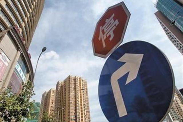申城楼市开年首周成交套数为541套 环比下跌39.35%