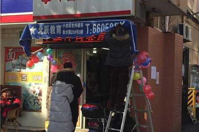 沪一体彩网点两度斩获大乐透千万巨奖 店主挂气球庆祝