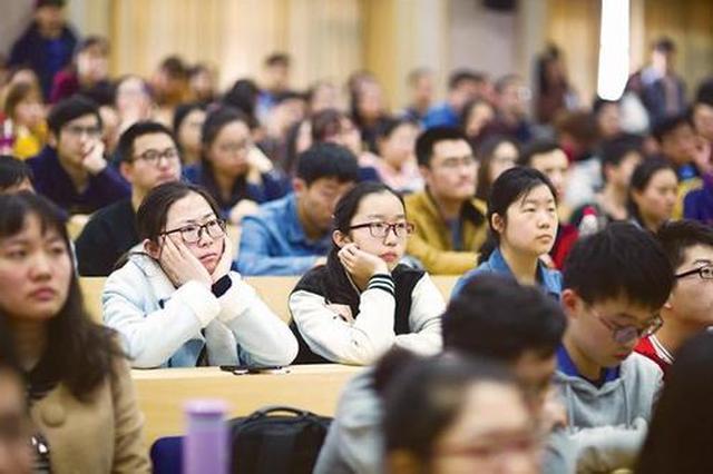 上海高校课程思政改革全覆盖 遍及不同院系千余门课程