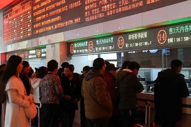 高铁通车淮北3个多小时到沪 皖北小城离上海不再遥远