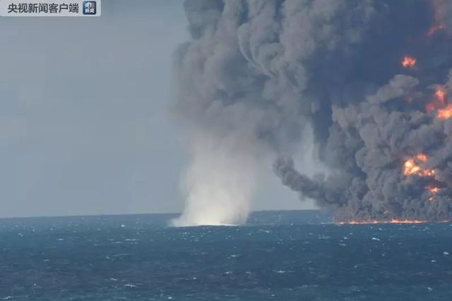 桑吉轮油污向北偏东方向漂移 东海救117载消油剂抵达