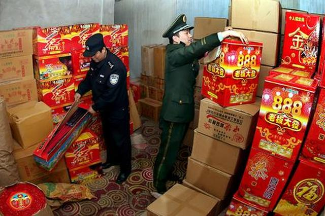 沪去年底至今查处涉烟花爆竹案件76起 刑事拘留22人