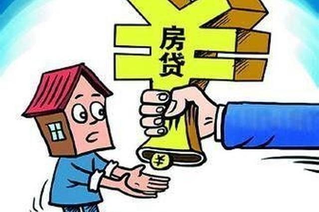 上海2017货币信贷运行平稳 保障房开发贷款增175亿