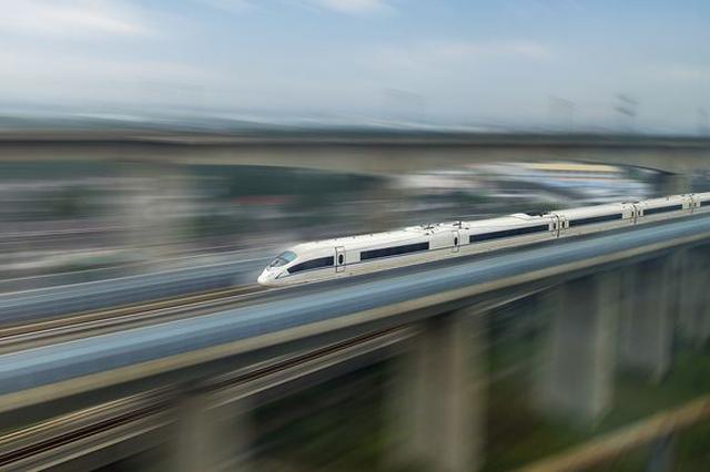 盐通高铁正式开工接轨上海 4年后盐城到上海仅需1小时