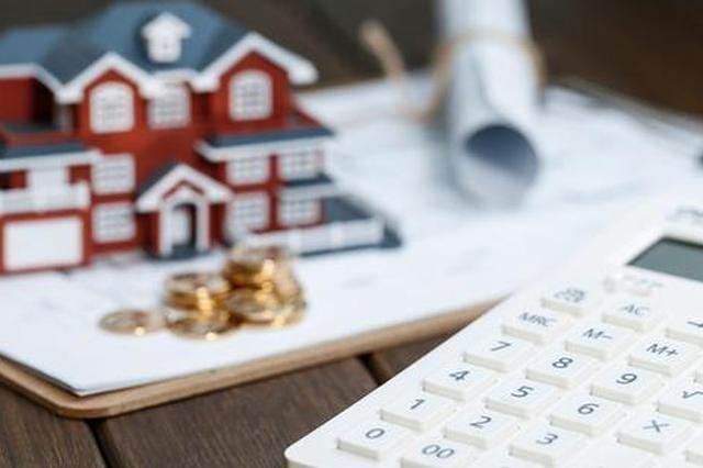 上海租赁住房宜居性提高 2017年租赁价格同比下降2%