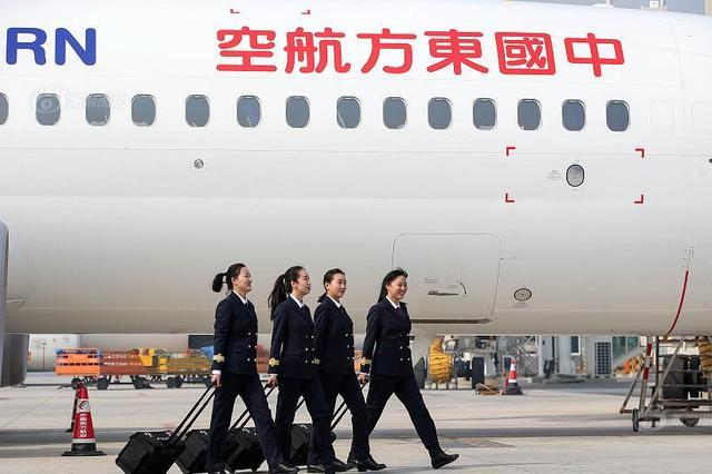 东航宣布乘机可使用手机 开机后需调至飞行模式