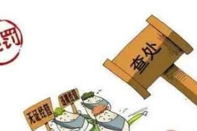 老上海特色小厨无证无照经营 排污影响居民饮食