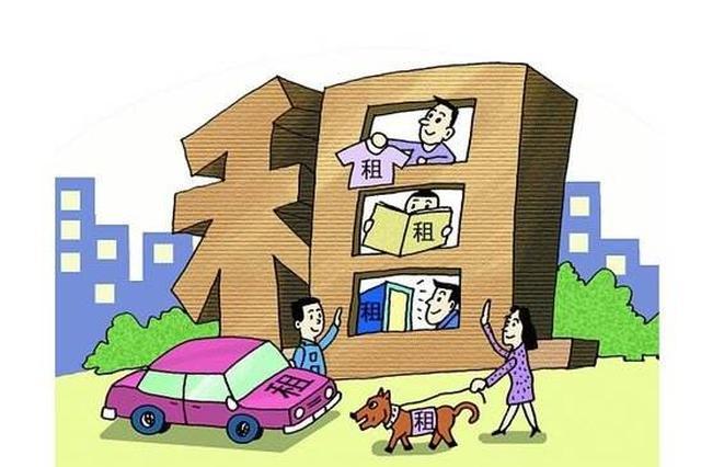 上海住房租赁市场发展报告:2017年租金收入比36.8%