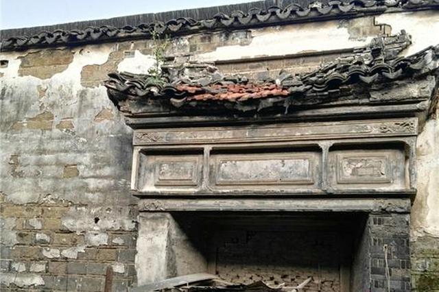 曹氏族谱或成上海出生证明:已有九百四十四年历史